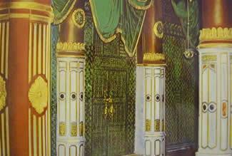 Maqam Rasulullah Yang Megah Di Masjidil Aqsa